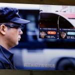 «Тотальный контроль» — Киберпанковая антиутопия становится реальностью в Китае