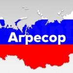 ОБСЕ заявляет о тяжелой технике РФ на оккупированном Донбассе
