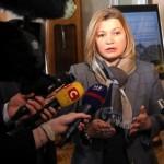 Россия планирует сорвать минские договоренности