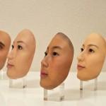 В Японии придумали как обойти системы распознавания лиц