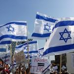 Израиль назвал призыв ООН проявлять сдержанность в секторе Газа неуместным