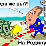Отток капитала с РФ в 2018 году в ЦБ оценили в $54 млрд.