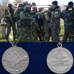 Международный суд в Гааге подтвердил незаконную аннексию Крыма и международный конфликт