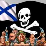 Государства-члены ООН требуют от России освободить украинских моряков
