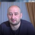 Бабченко: Россия уже фактически «поглотила» Белоруссию