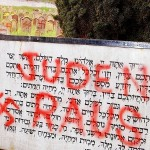 90% европейских евреев чувствуют рост антисемитизма: беспрецедентный опрос ЕС