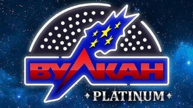 rp_vulkan-platinum-igrat-dengi-777x437-390x2191.jpg