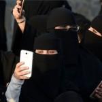 Женщин в Саудовской Аравии будут уведомлять о разводе по смс