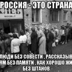Российские чиновники ради указов Путина устроят на РФ искусственный массовый голод