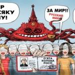 Разведка США: Россия хочет убрать Порошенко и привести к власти пророссийский парламент