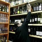 Названа страна ЕС с самыми большими расходами на алкоголь