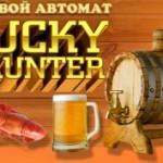Захватывающий игровой аппарат Lucky Haunter