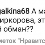 Пугачева превратилась в восковую куклу, которую сложно узнать