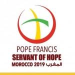 Ватикан предъявил логотип новой единой мировой религии