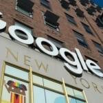 Google собирается строить офис за миллиард долларов!