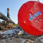 Газпром подешевел на $3,2 млрд на решении ЕС по Nord Stream 2