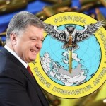 ЕС рассматривает строительство системы ПРО с участием Украины.