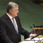 Кремль готовит военный удар по Украине — Порошенко