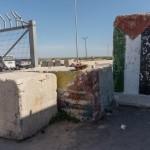 Катар «разочаровался» в Газе