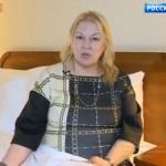 Беременная от Киркорова женщина внезапно умерла