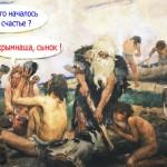 Аннексия Крыма: Россия уже потеряла 150 миллиардов и продолжает расплачиваться