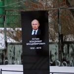 Человека, поставившего надгробие Путину будут судить