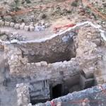 В Израиле 1700-летняя надпись раскрыла местонахождение древнего города Элузы