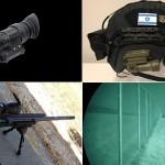 Новое вооружение, оптика и снаряжение пехоты ЦАХАЛа
