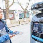 В Китае началось тестирование роботов-охранников