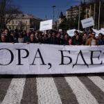 В Болгарии отметили День спасения евреев