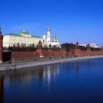 ФСБ будут контролировать «умные» стиралки и кофеварки россиян