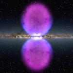 В центре нашей Галактики нашли загадочные гигантские объекты