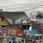 В результате падения самолета на дом в Чили погибло шесть человек