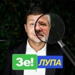 Суд наложил новый арест на активы спонсора Зеленского