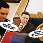 Коломойский при «новом» президенте планирует захватить Нацбанк Украины