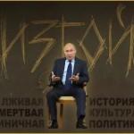 На параде 9 мая в Москве не будет ни одного иностранного лидера