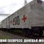 ВСУ отправили в путинский «рай» семь оккупантов на Донбассе