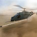 Пентагон вооружится суперскоростным вертолетом (фото)