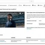 Права на политические видеоролики Зеленского принадлежат кремлевскому телеканалу!
