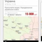 Жена Зеленского помогала сепаратистам узнавать о перемещениях армии Украины — Бирюков