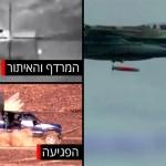 Новая бомба Израиля сможет уничтожать С-300 на огромном расстоянии