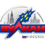 Официальный сайт казино Вулкан Россия