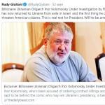 Джулиани сообщил об угрозах Коломойского американским гражданам