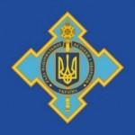 Зеленский подписал указ о составе СНБО