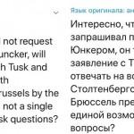 Зеленский не будет давать никаких интервью в Брюсселе и общаться с журналистами