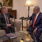 В Иерусалиме пройдет встреча представителей Израиля, США и России
