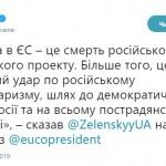 Зеленский украл целый абзац из речи Порошенко