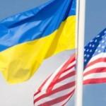 США планирует сделать Украину главным союзником вне НАТО
