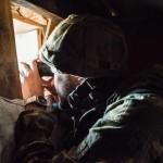 ВСУ уже в Донецке?