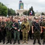 Россия готовит наступательную операцию на Донбассе